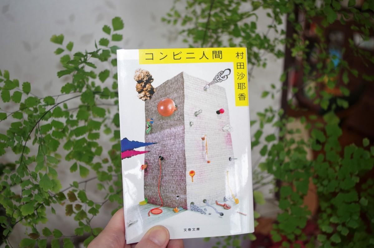 Leer en japonés